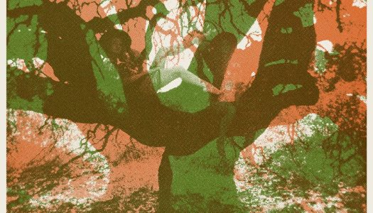 Margo Price – Weakness EP
